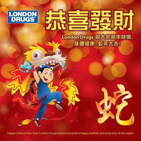 Happy Chinese New Year! London Drugs wishes everyone a happy, healthy and lucky year of the snake!