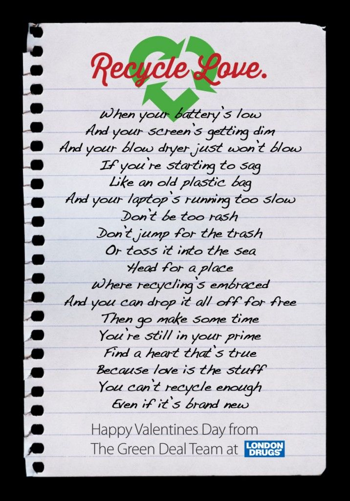 Recycle-Love